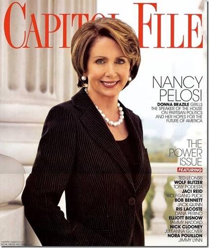 capfile cover