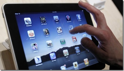 ipad2011_news.kotzot-com